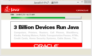 jdk install4