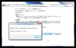 user account 2