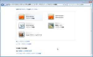 user account 3