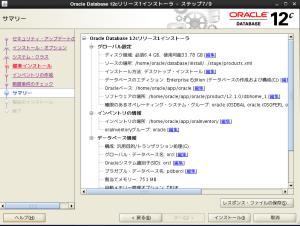 oracle10