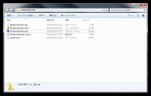 NirSoft blue screen view4