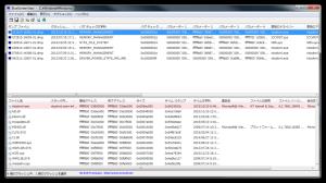 NirSoft blue screen view5