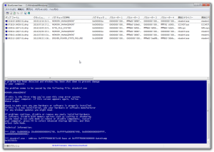 NirSoft blue screen view6