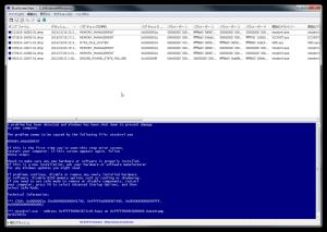 NirSoft blue screen view6