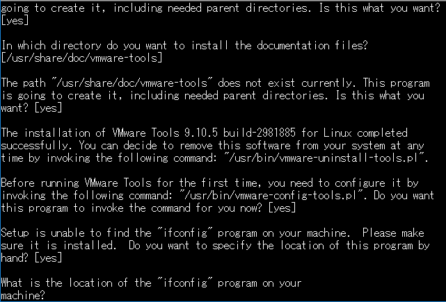 VMWare Tools2