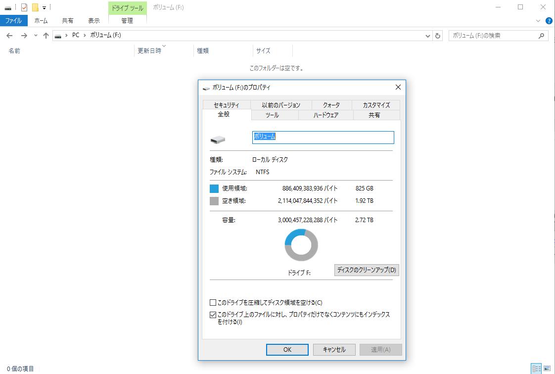 drive no files