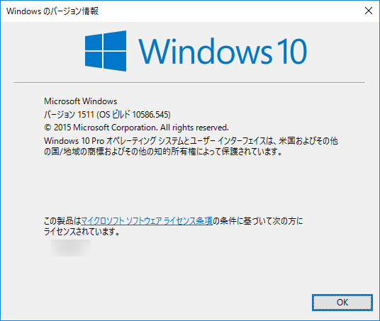 windows version2