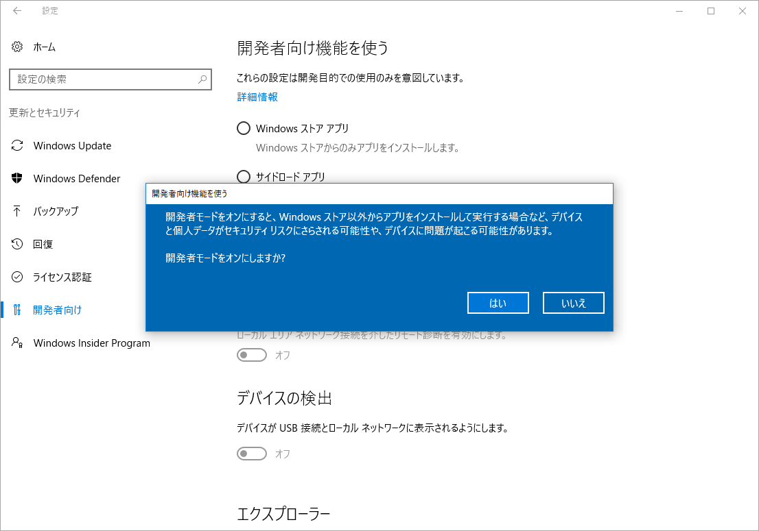 windows10 update and security2