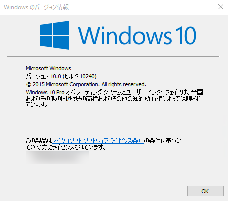 windows10 version